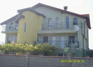 Къща Розмарин