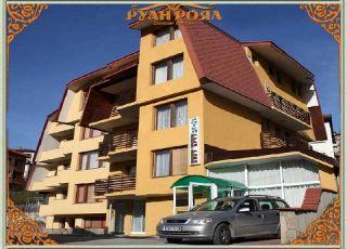 Семеен хотел Руан Роял