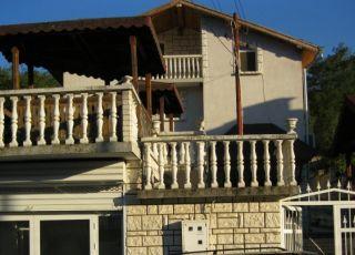 Къща Бидим