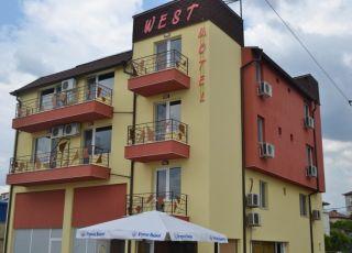 Хотел Уест