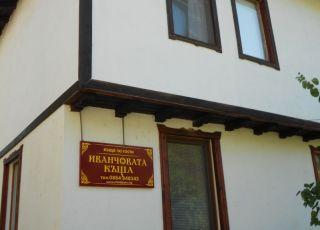Иванчовата къща
