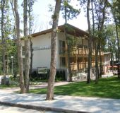 Hotel Holiday village Pirin