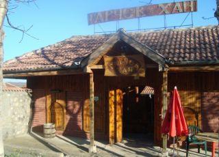 Семеен хотел Гарчев Хан