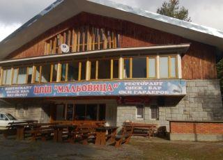 Хотел ЦПШ Мальовица