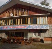 Hotel CPSH Maliovitsa