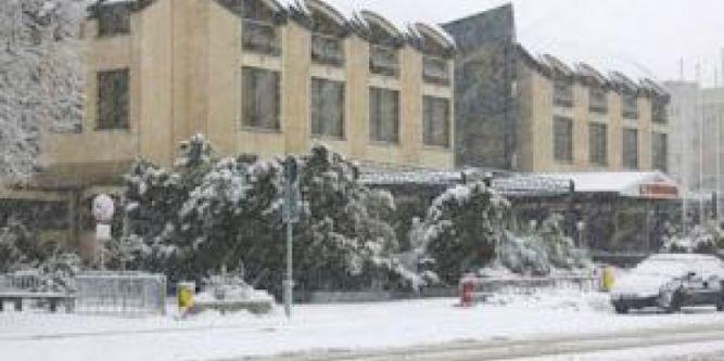 Хотел Славяни