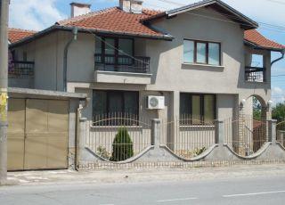 Къща Виктория