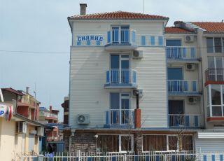 Къща Сияние