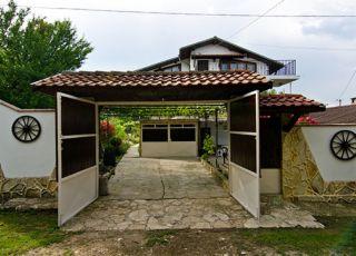 Къща Дон Чипоне