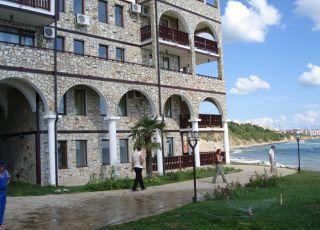 Къща Диневи Резорт, Етъра