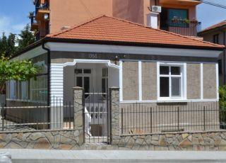 Къща Софиа