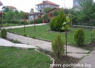 Къща Пеикови
