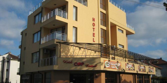 Хотел КООП Централ
