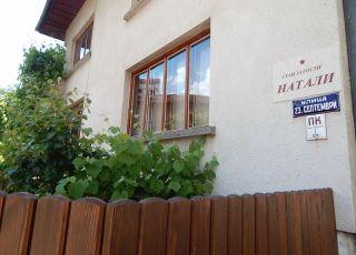 Къща Натали
