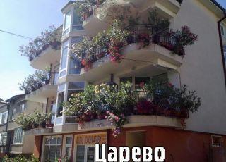 Квартира Русинови