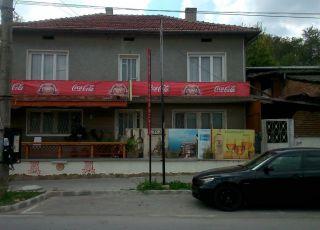 Къща Кипарисите