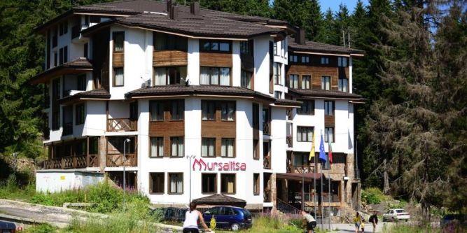 Хотел Мурсалица