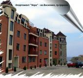 Apartment Zamaka-Vasiliko