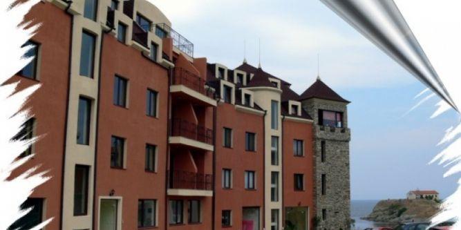 Апартамент Замъка-Василико