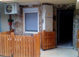 Квартира Русалка