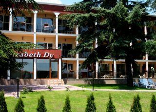 Хотел Елизабет Дю