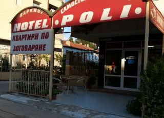 Хотел Поли