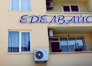 Къща Еделвайс