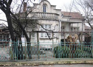 Квартира Никопетровите