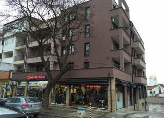 Апартамент Кедъра