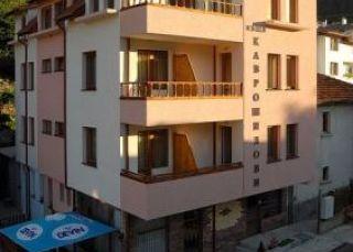 Семеен хотел Каврошилови
