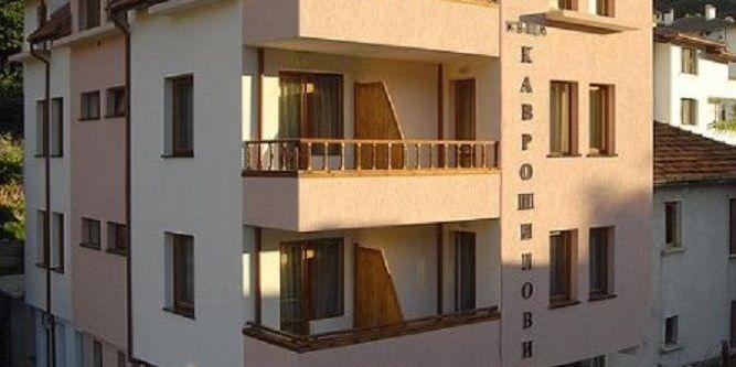 Хотел Каврошилови