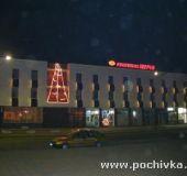 Hotel Shterev