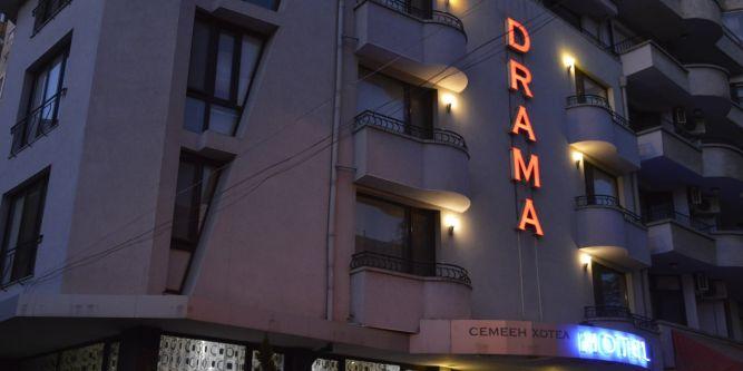 Семеен хотел Драма