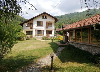 Къща Аморе