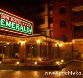Hotel Spa hotel Emerald