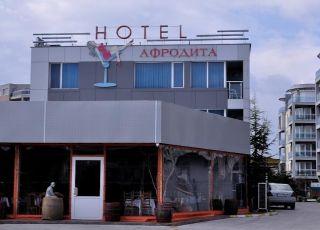 Хотел Афродита