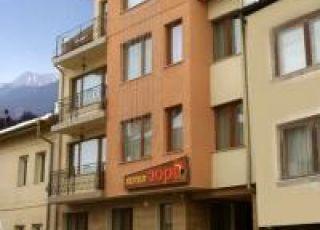 Семеен хотел Зора