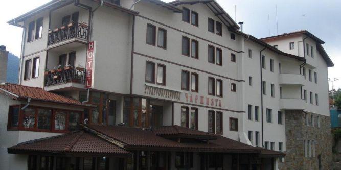 Семеен хотел Чаршията