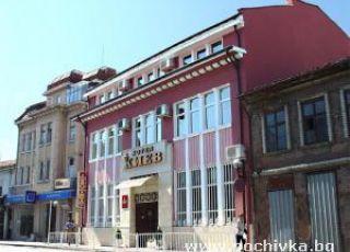 Хотел Киев