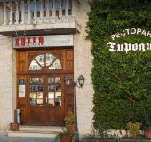 Family hotel Tirolia