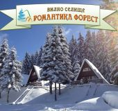 House Romantica Forest Holiday Villa