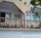 House Pehlivanchevi