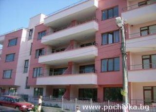 Апартамент Бибо