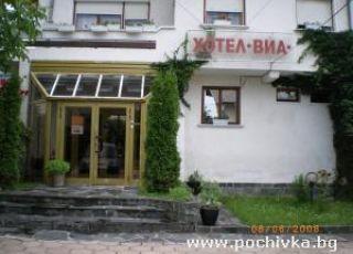 Семеен хотел Виа