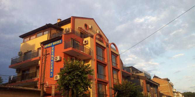 Апарт хотел Примавера 2