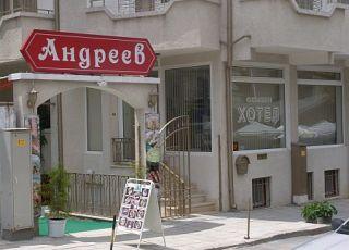 Хотел Андреев