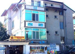 Къща Квартира - Делфин