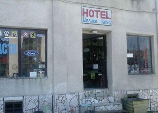 Хотел Иглика