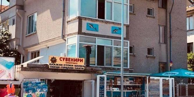 Къща Делфин