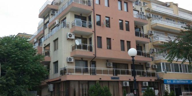 Апартаменти Руми